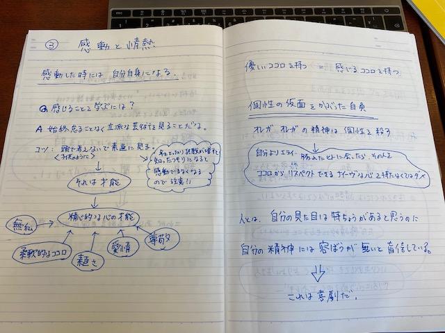 f:id:koshijiyoko:20201027133408j:plain