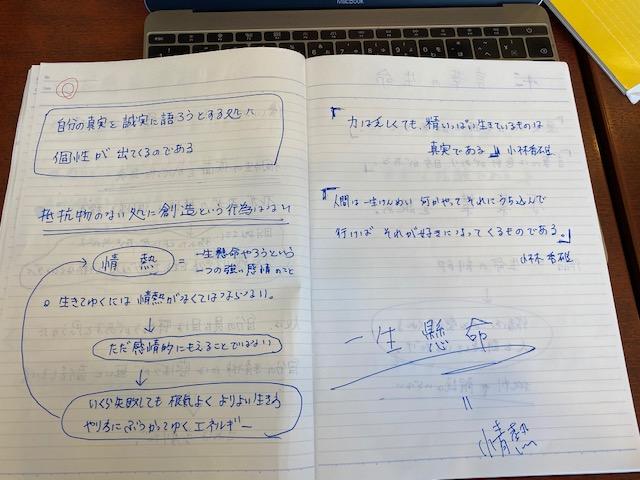 f:id:koshijiyoko:20201027133418j:plain