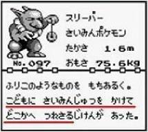 f:id:koshika0825:20170223110012p:plain