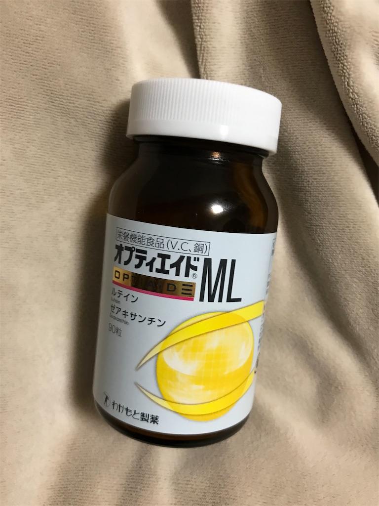f:id:koshikakeol:20190618192653j:image