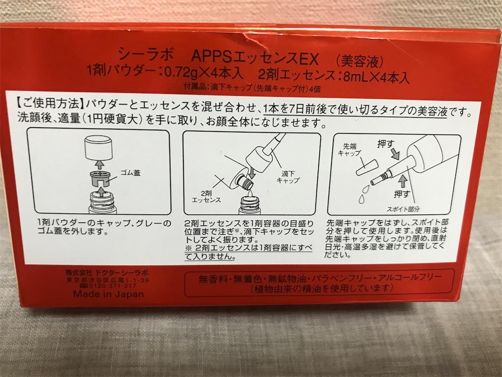 f:id:koshikakeol:20190622215127j:image