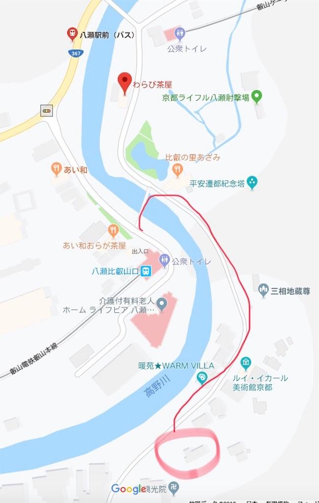 f:id:koshikakeol:20190623111619j:image