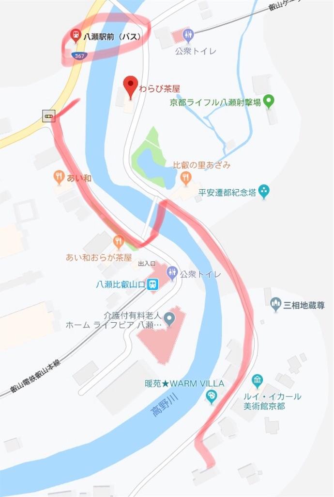 f:id:koshikakeol:20190623112002j:image