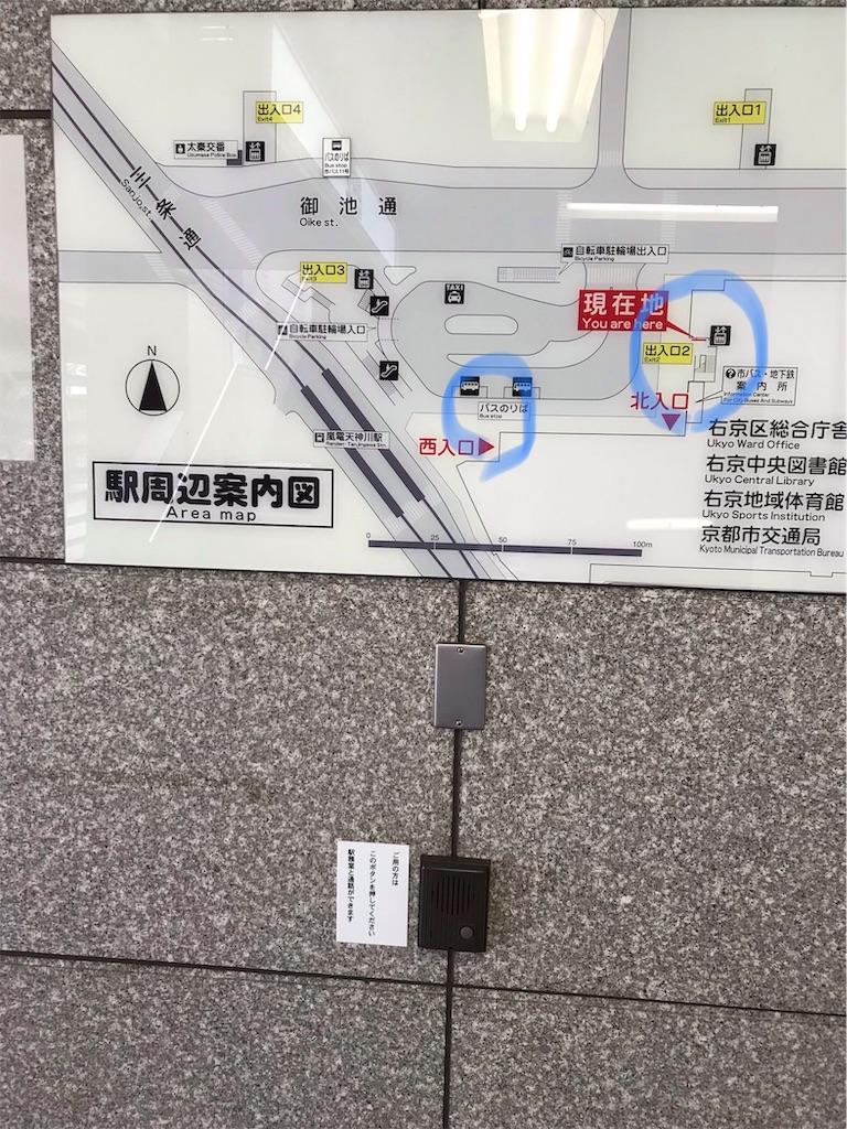 f:id:koshikakeol:20190624210755j:image