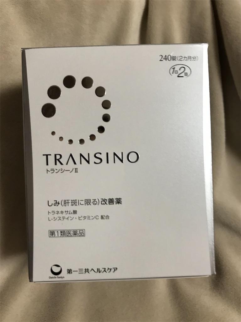 f:id:koshikakeol:20190629204005j:plain