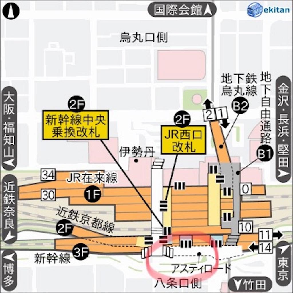 f:id:koshikakeol:20190629233050j:image
