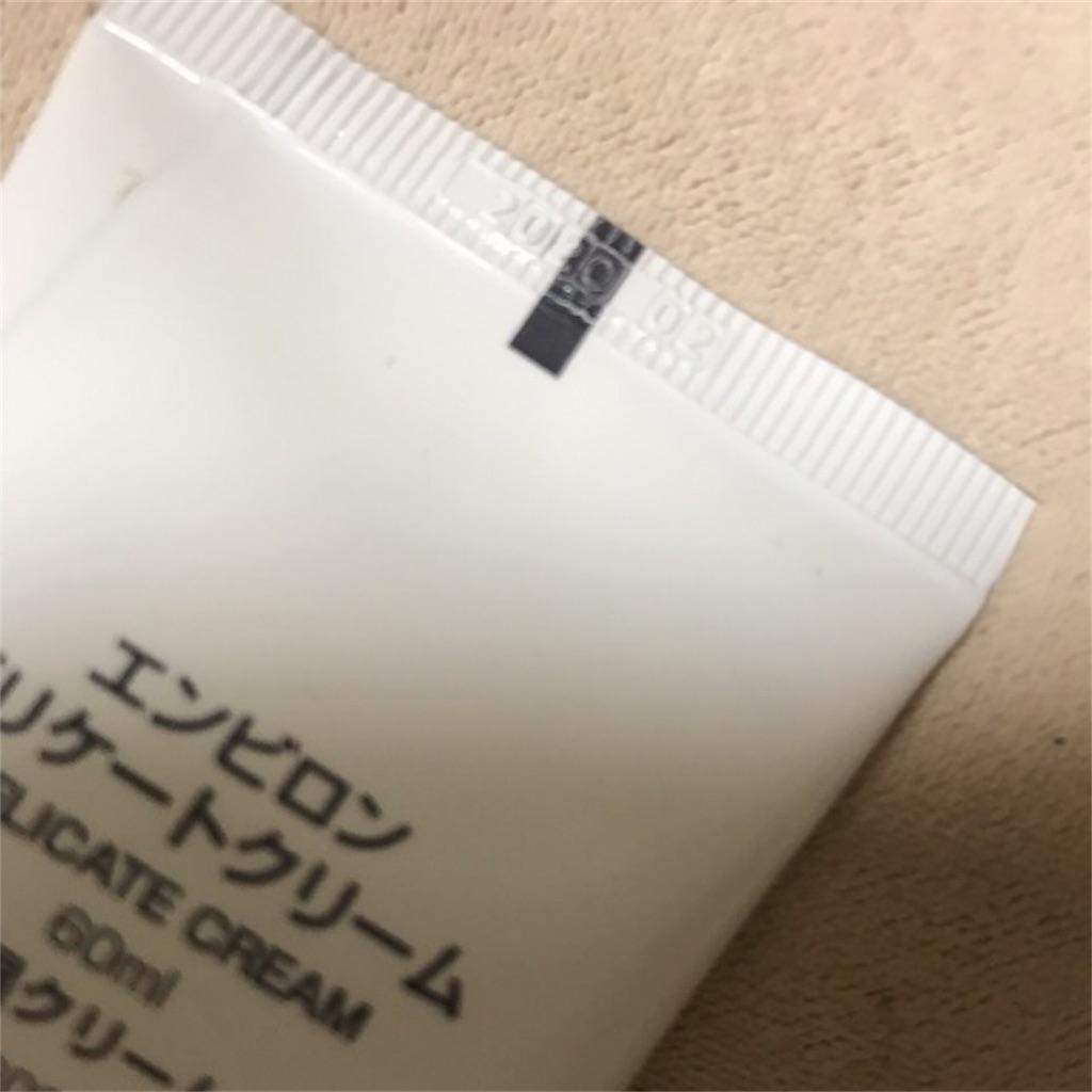 f:id:koshikakeol:20190712170806j:image