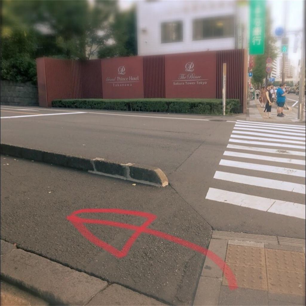 f:id:koshikakeol:20190804140134j:image