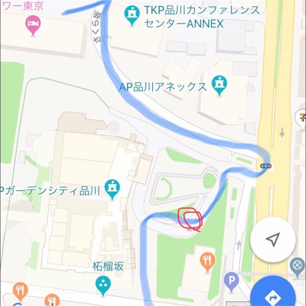 f:id:koshikakeol:20190804140224j:image