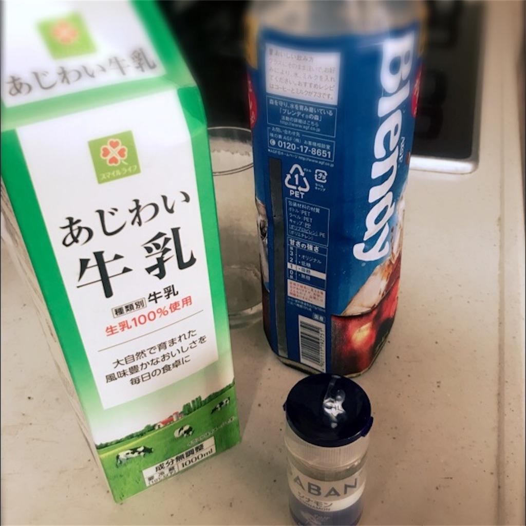 f:id:koshikakeol:20190812143714j:image