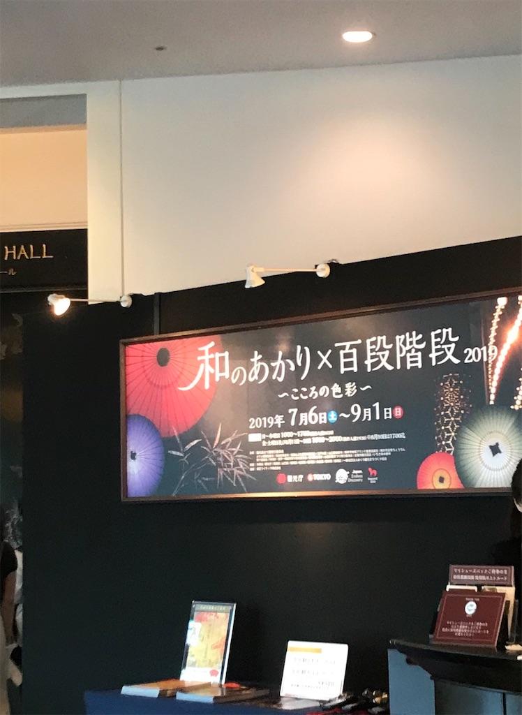 f:id:koshikakeol:20190812164257j:image