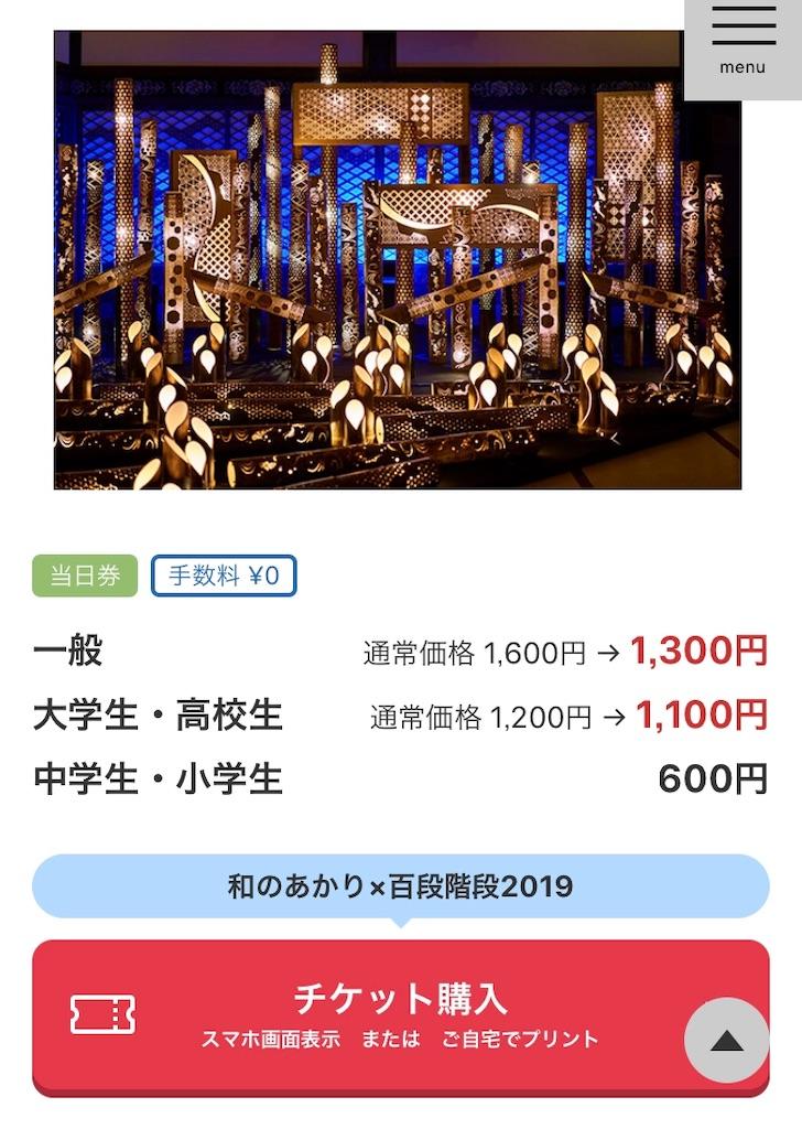 f:id:koshikakeol:20190812164812j:image