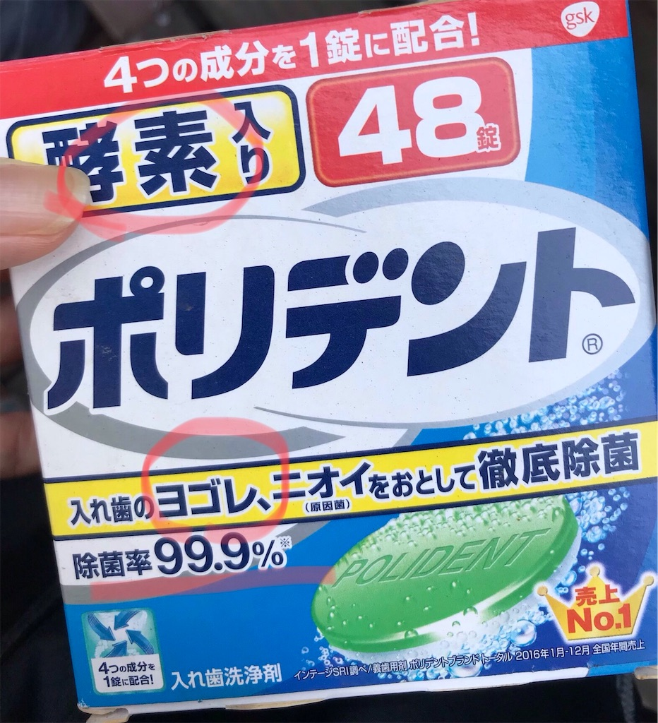f:id:koshikakeol:20190812165420j:image