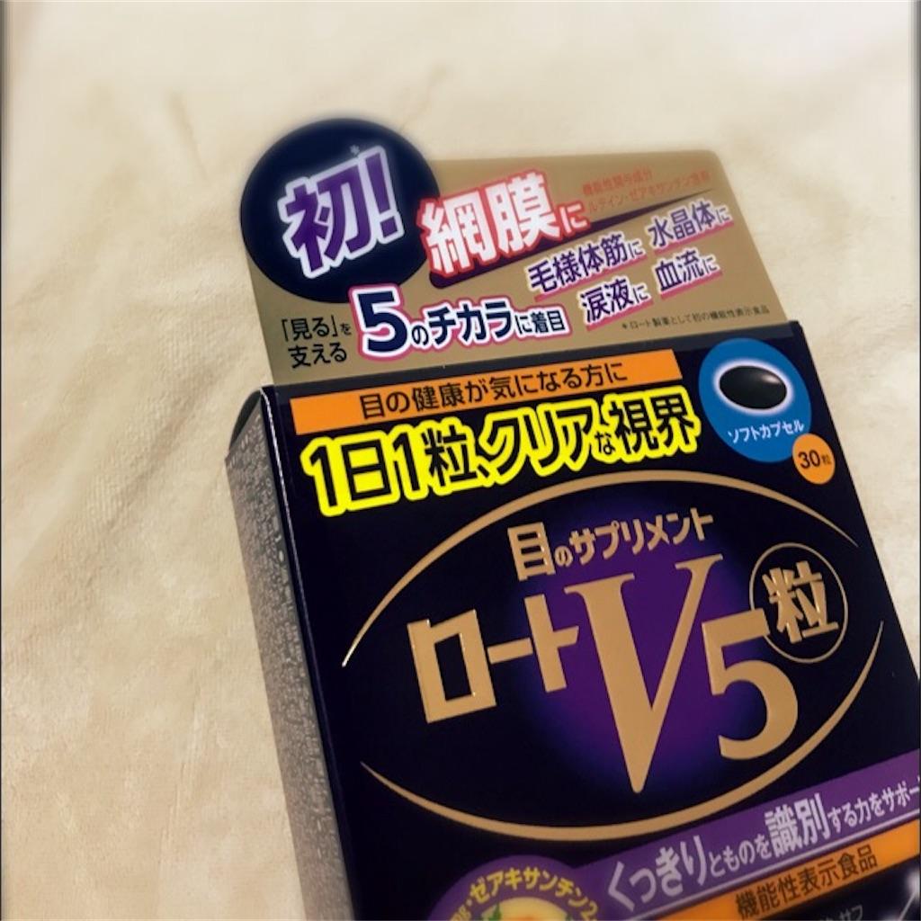 f:id:koshikakeol:20190814101636j:plain