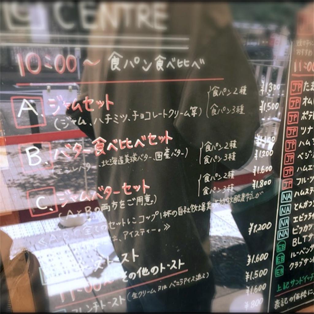 f:id:koshikakeol:20190815161041j:image