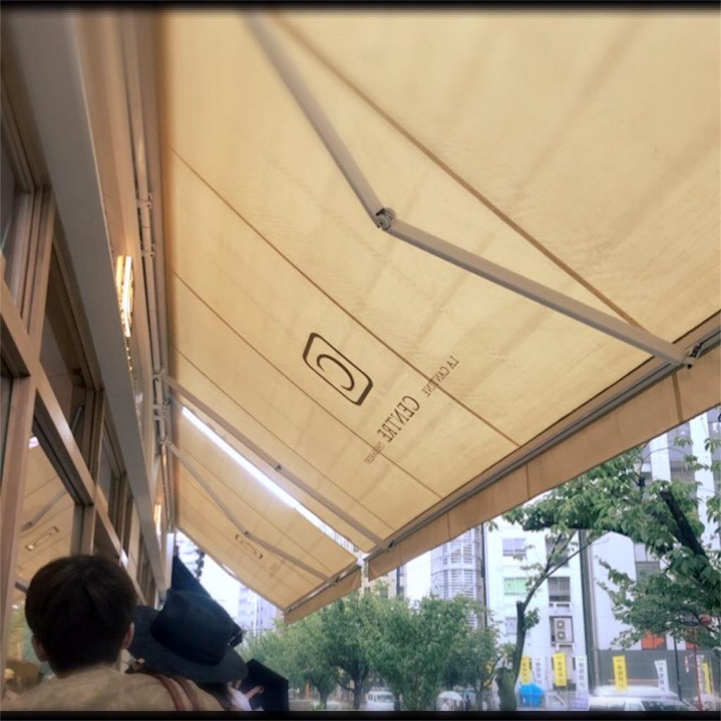f:id:koshikakeol:20190815161112j:image