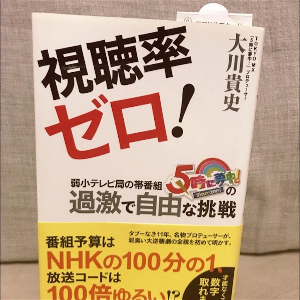 f:id:koshikakeol:20190815172034j:image