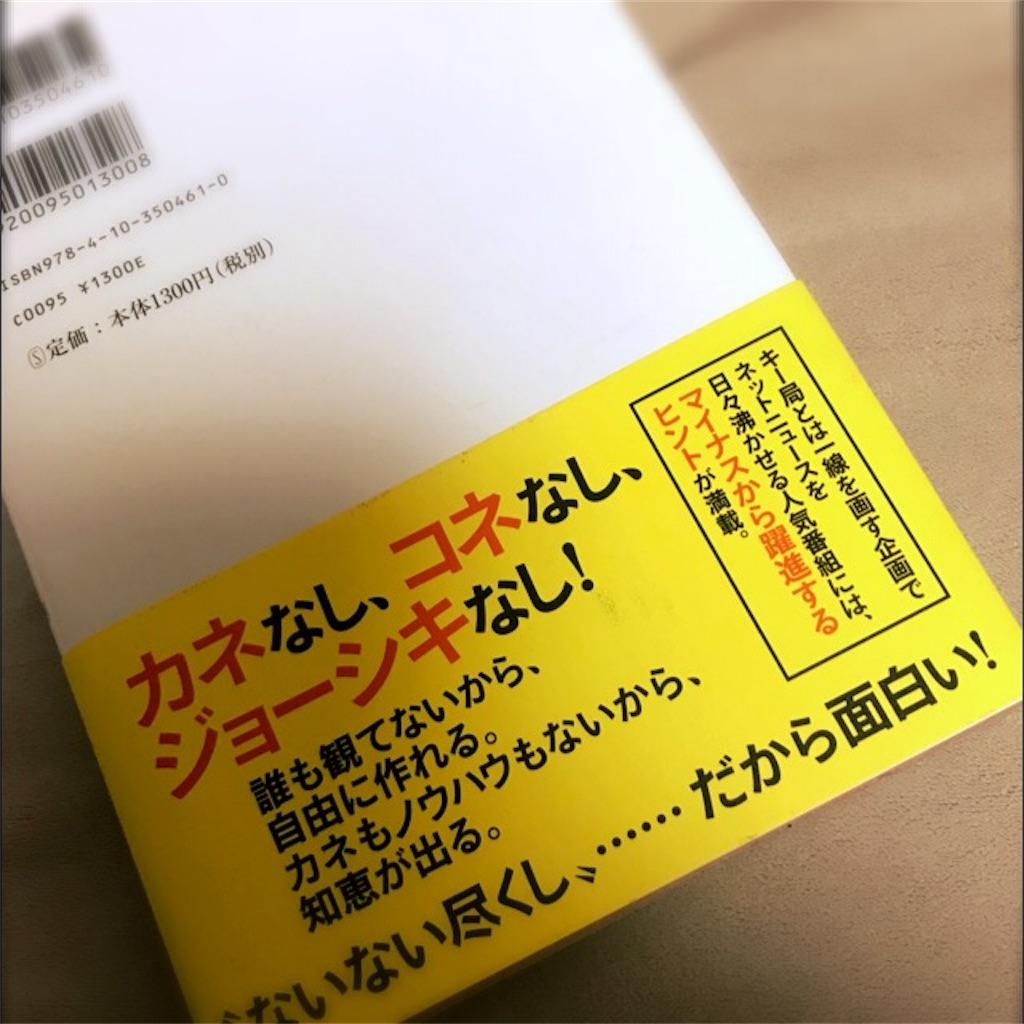 f:id:koshikakeol:20190815172045j:image