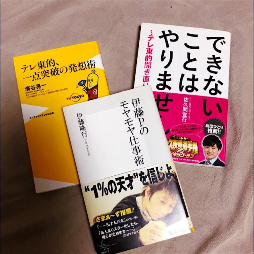 f:id:koshikakeol:20190818230205j:image