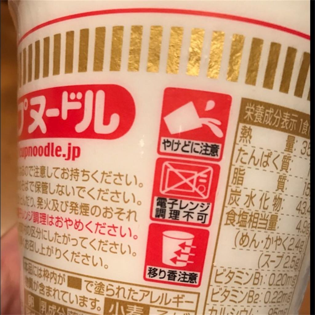 f:id:koshikakeol:20190821211439j:image