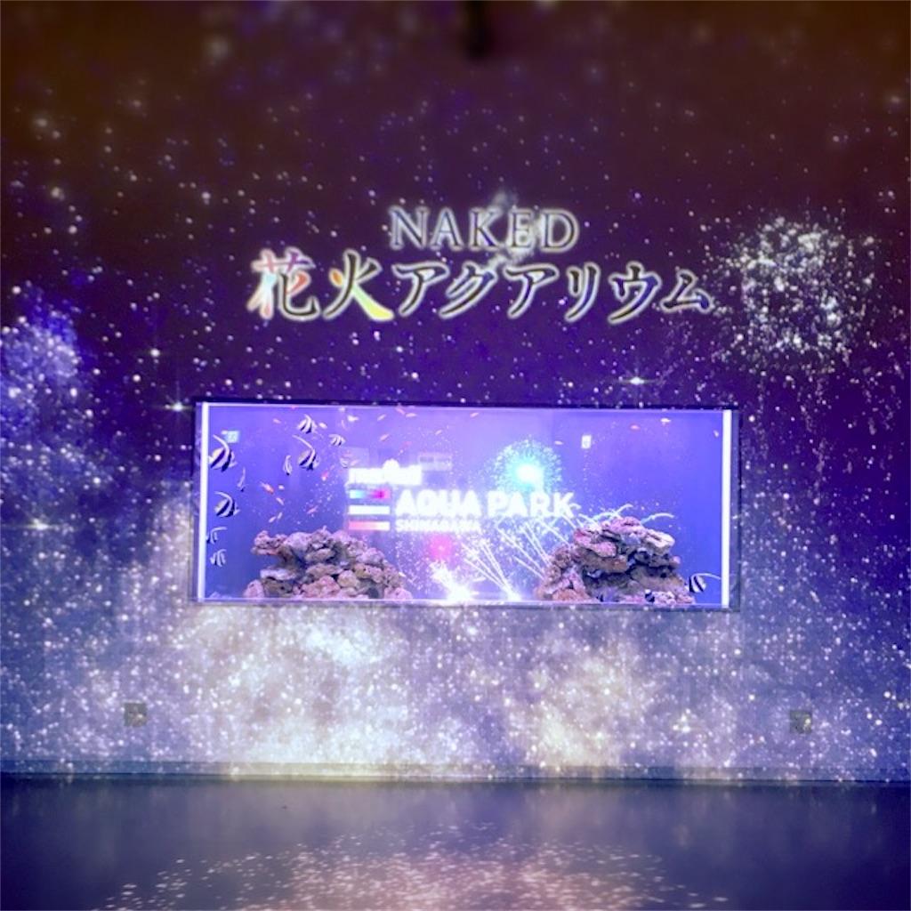 f:id:koshikakeol:20190823151940j:image