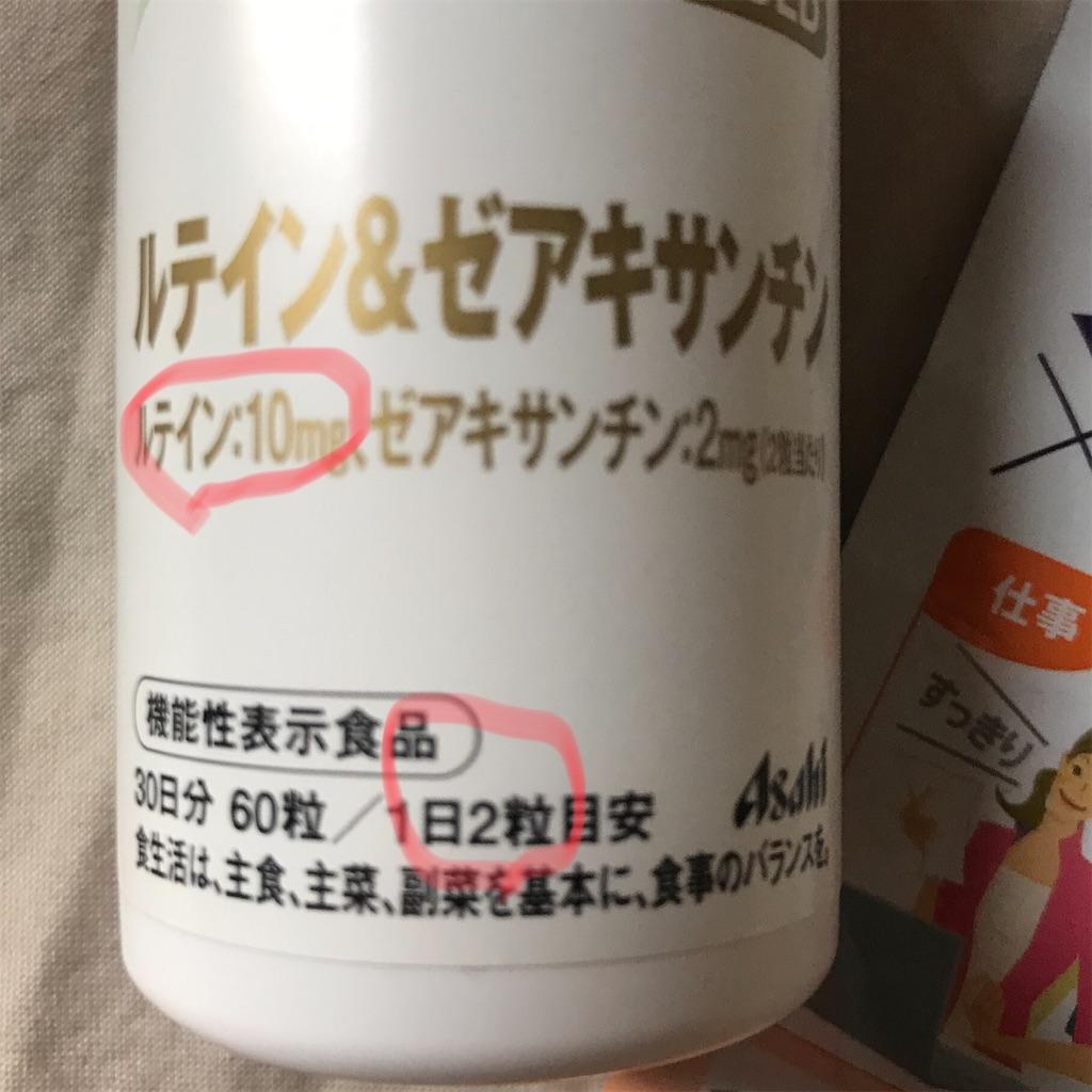 f:id:koshikakeol:20190824190121j:image