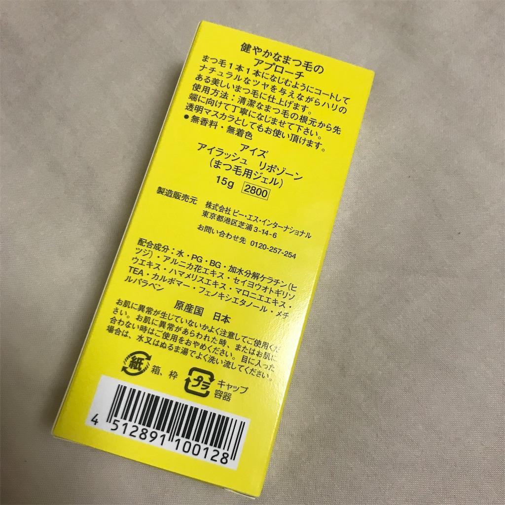 f:id:koshikakeol:20190825190346j:image