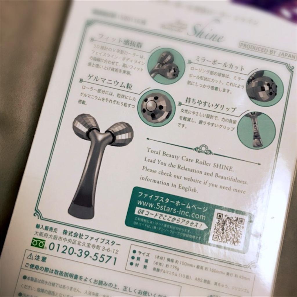 f:id:koshikakeol:20190906161600j:image