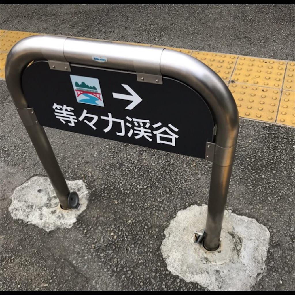 f:id:koshikakeol:20190914120003j:image