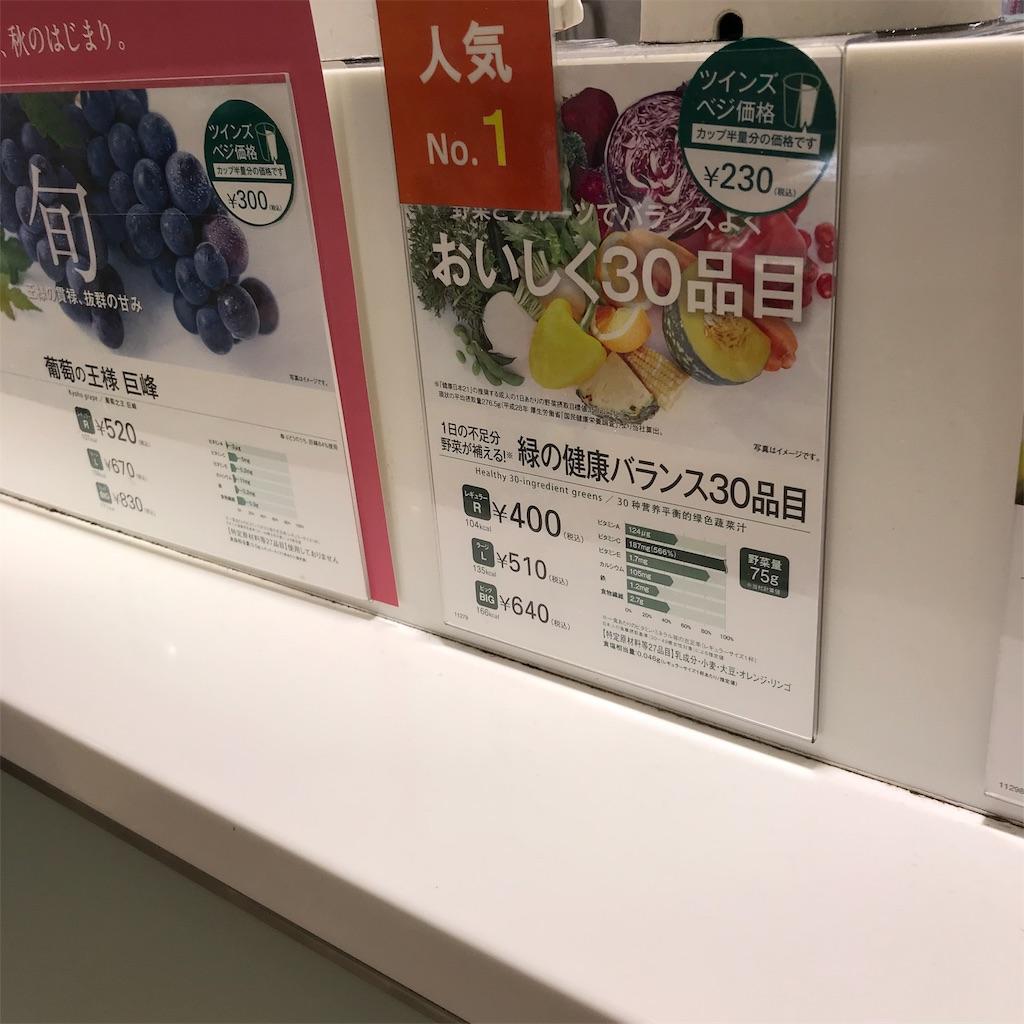 f:id:koshikakeol:20190915150945j:image