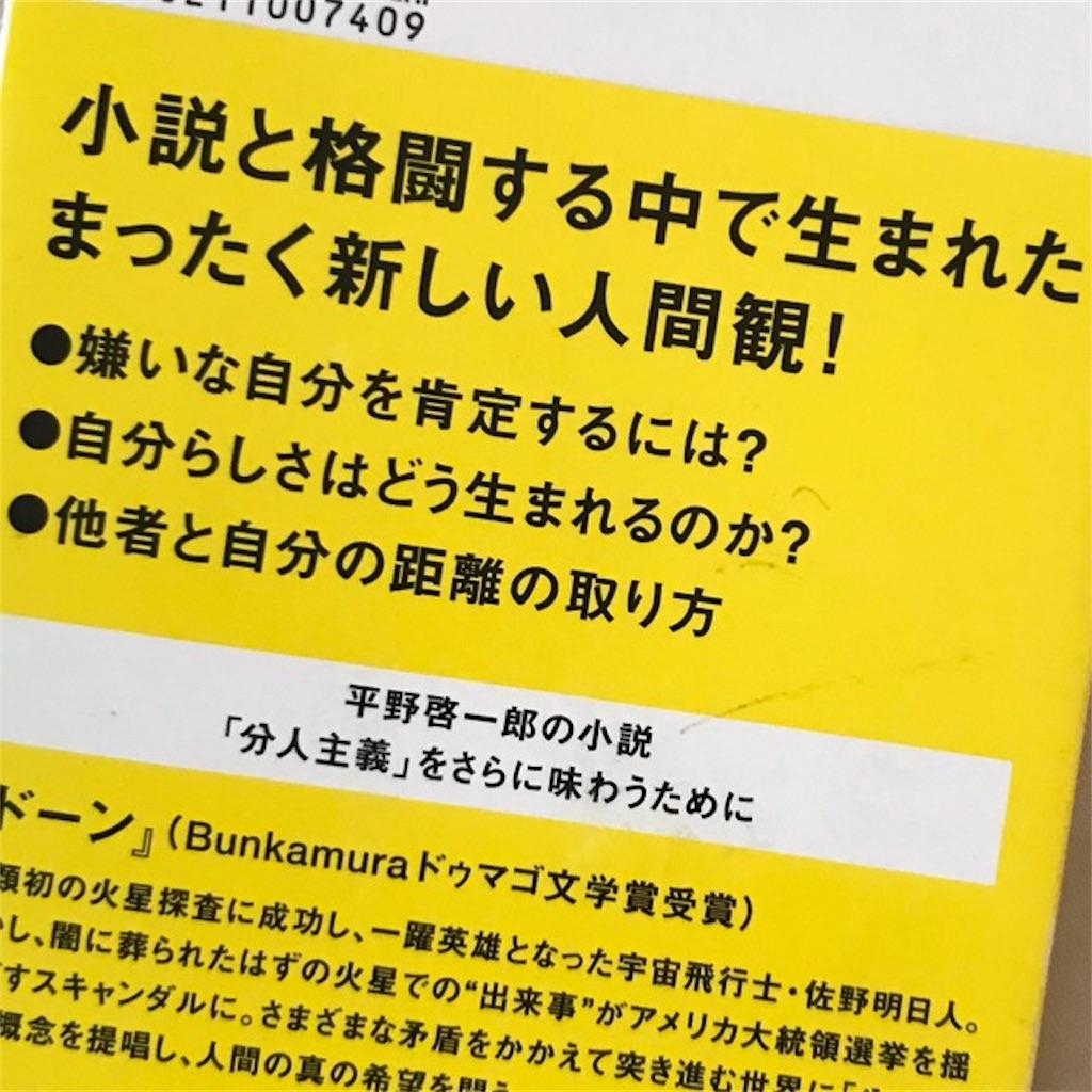 f:id:koshikakeol:20190919072427j:image