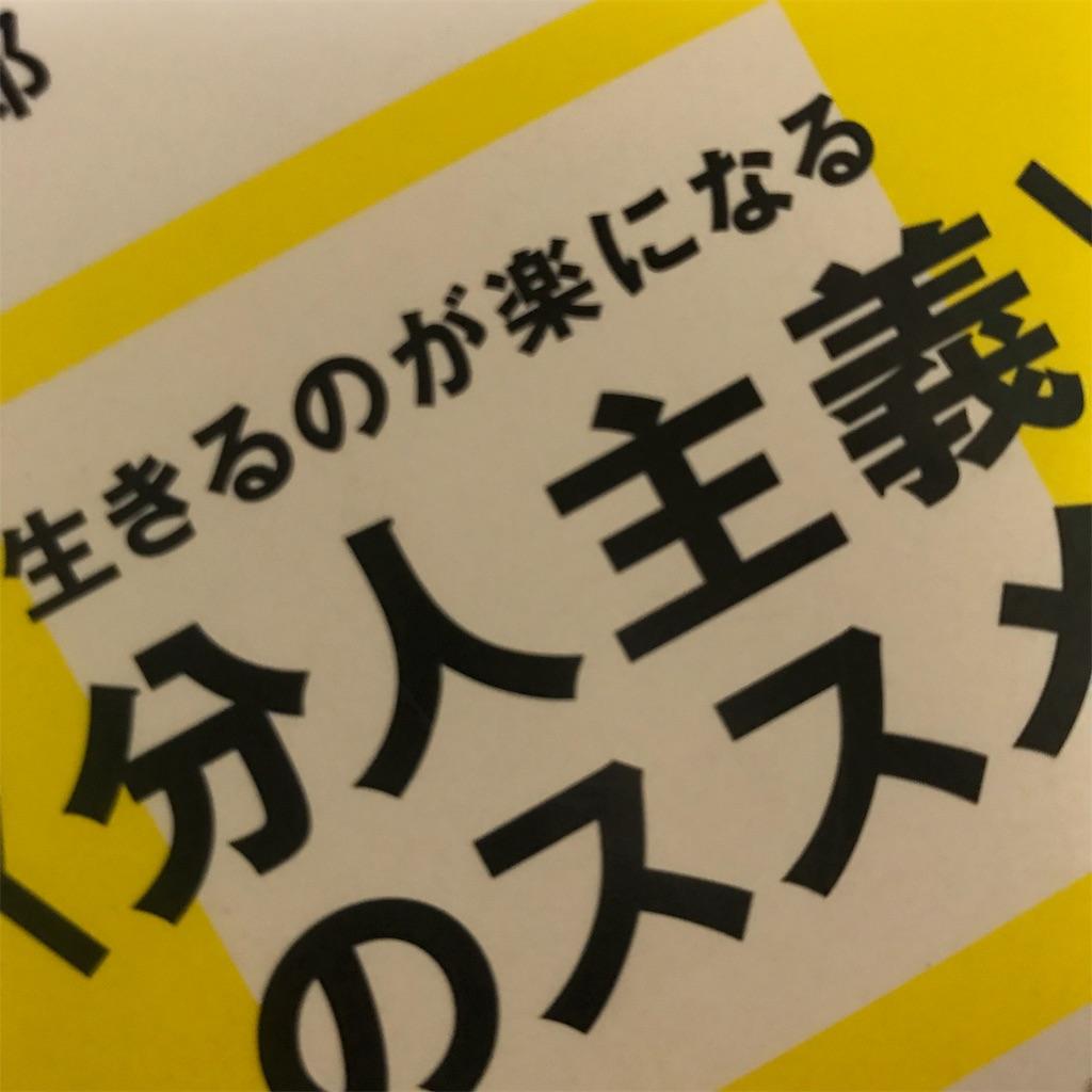 f:id:koshikakeol:20190920214217j:image