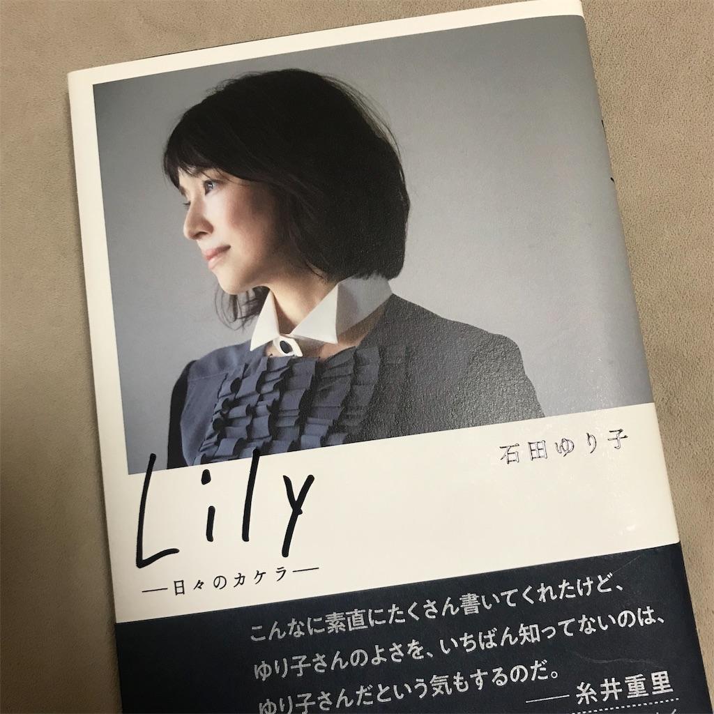 f:id:koshikakeol:20190920214619j:image