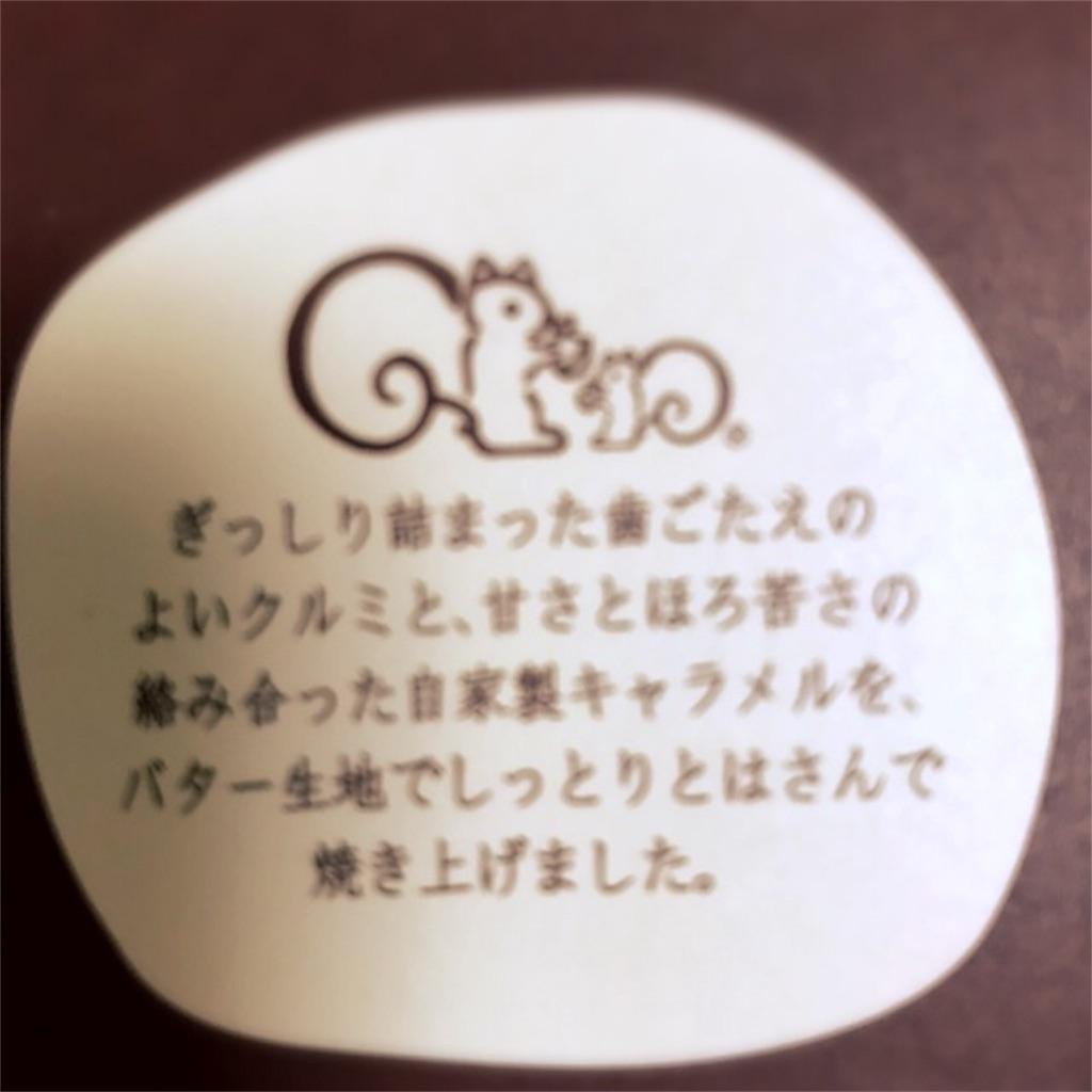 f:id:koshikakeol:20191013212139j:image
