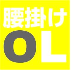 f:id:koshikakeol:20191015142019j:plain