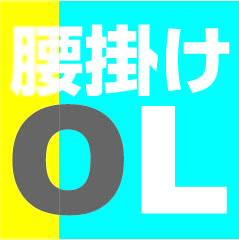 f:id:koshikakeol:20191015142034j:plain