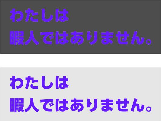 f:id:koshikakeol:20191015143251j:plain