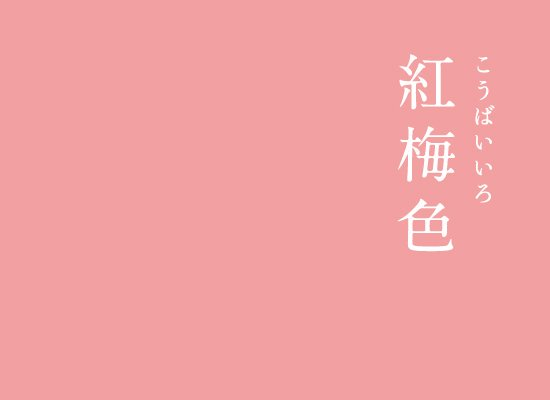 f:id:koshikakeol:20191015150742j:plain