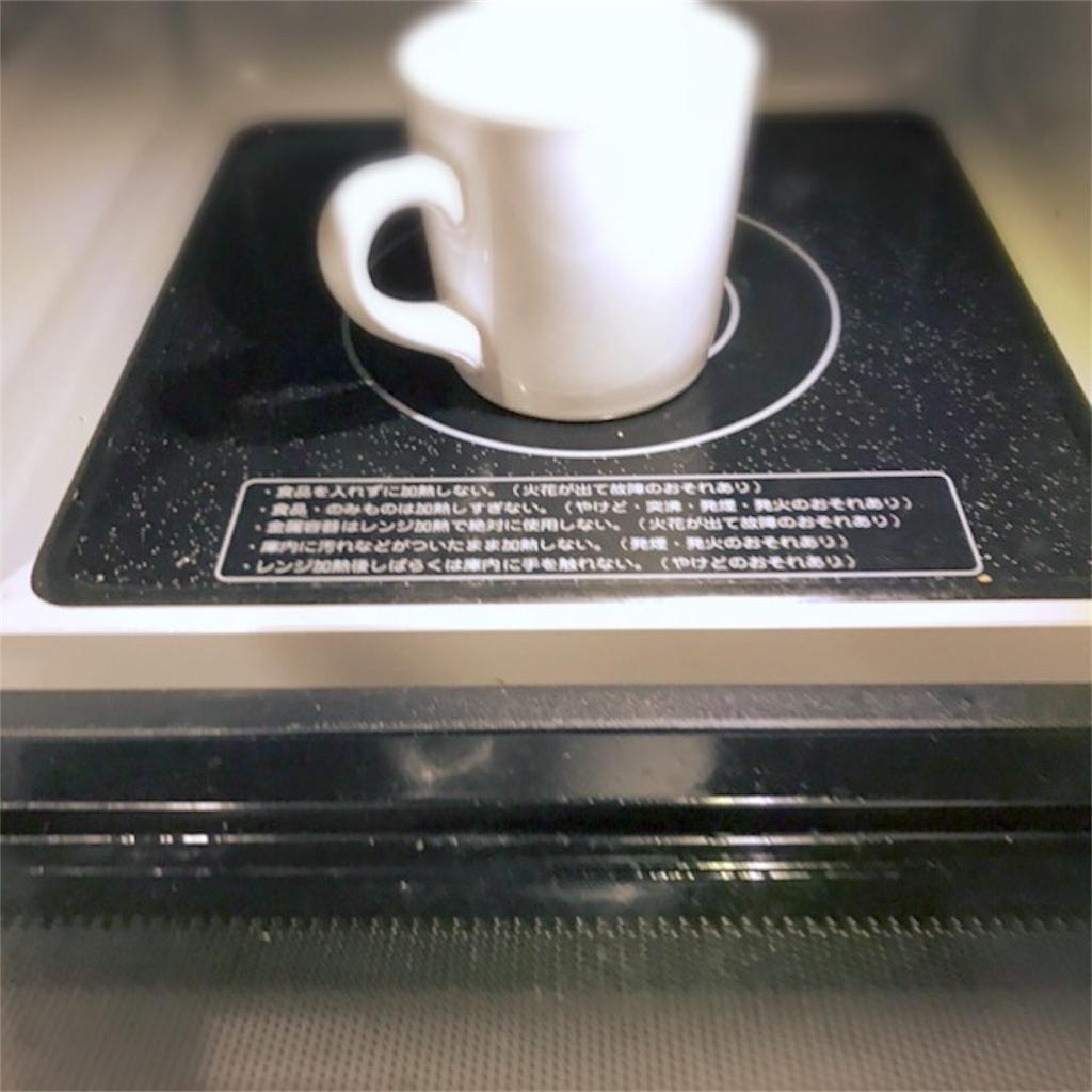 f:id:koshikakeol:20191018074103j:image