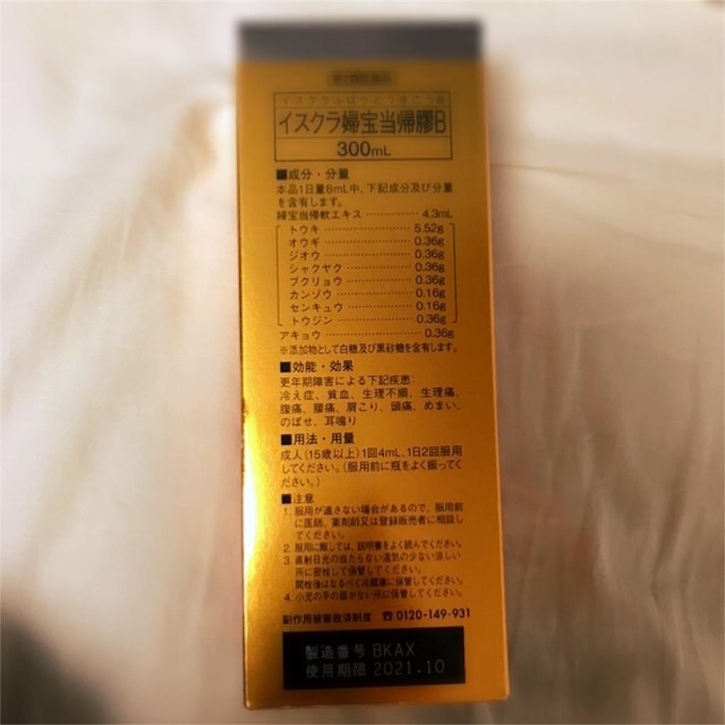 f:id:koshikakeol:20191019083003j:plain