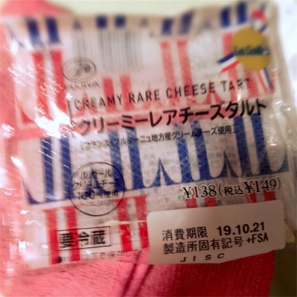f:id:koshikakeol:20191019143524j:image