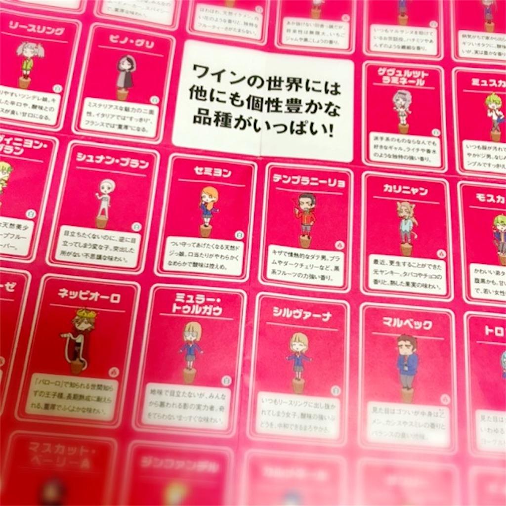 f:id:koshikakeol:20191021223820j:image