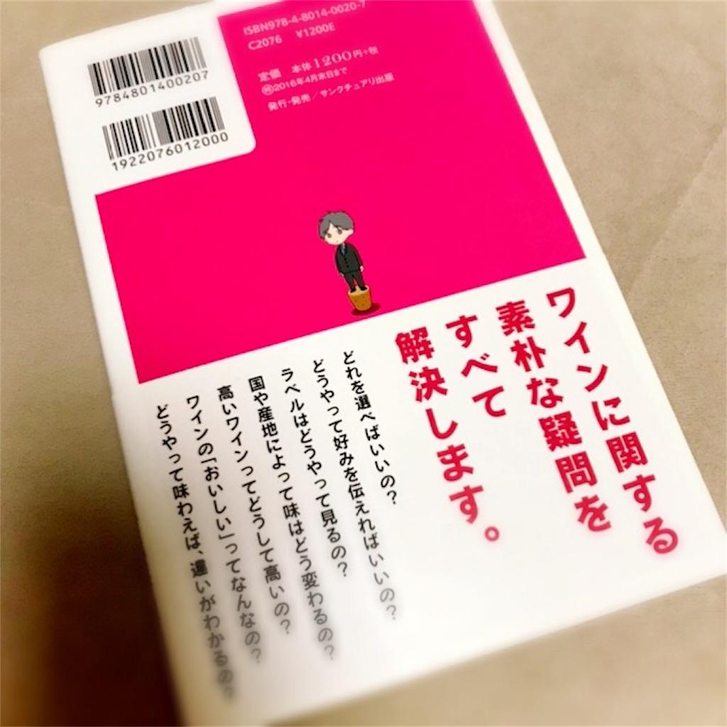 f:id:koshikakeol:20191021223835j:image