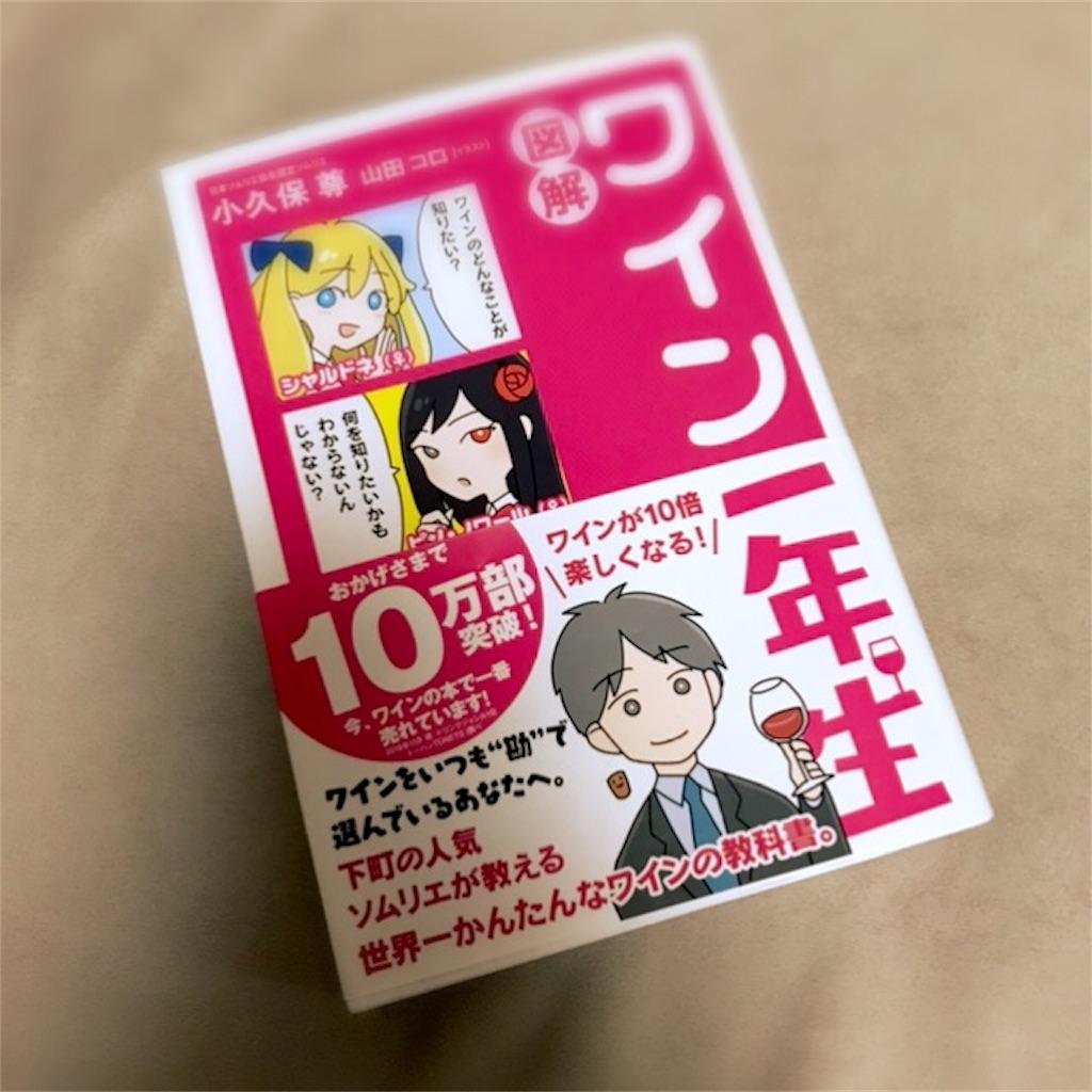 f:id:koshikakeol:20191021223837j:image