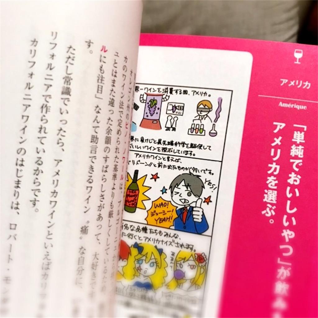 f:id:koshikakeol:20191021223850j:image