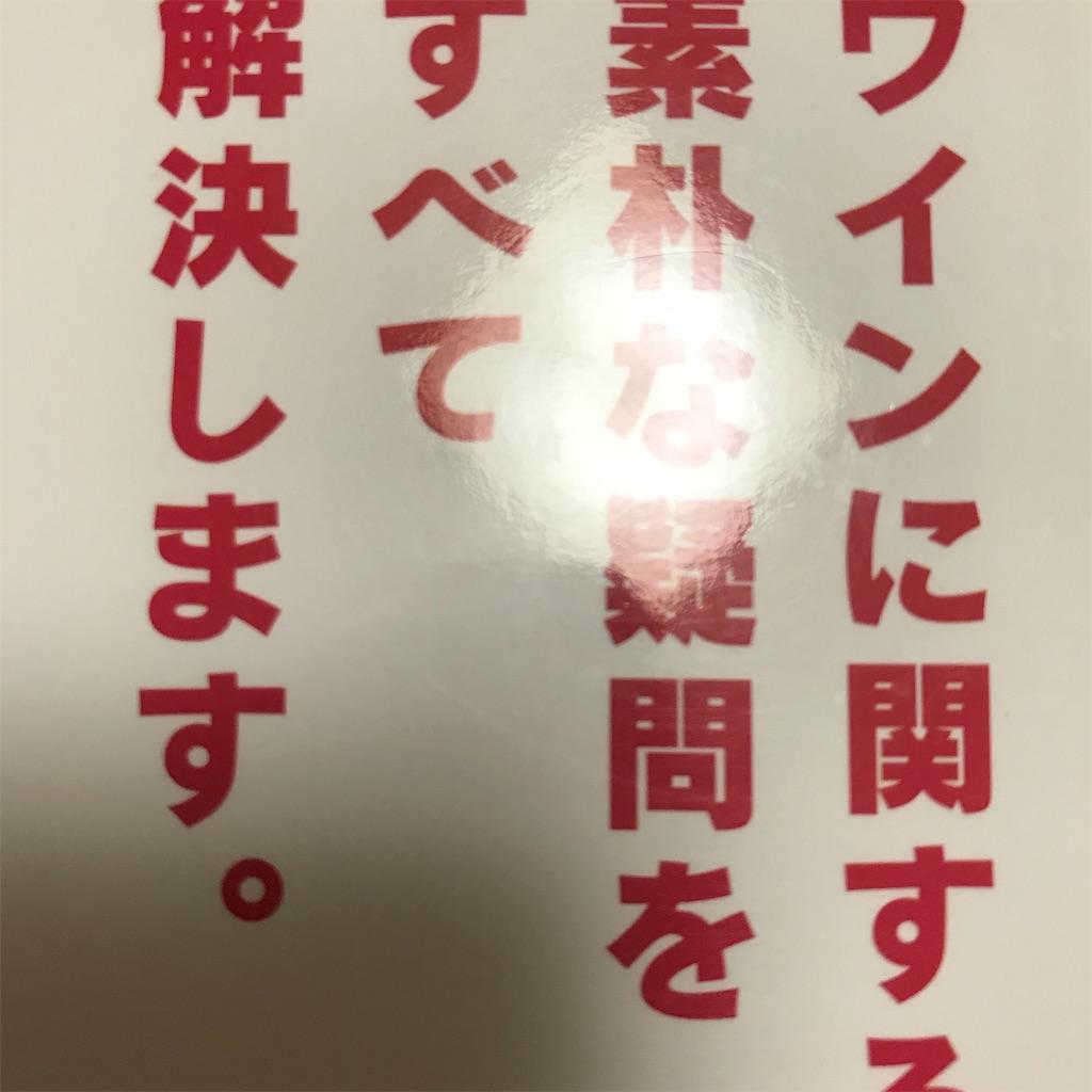 f:id:koshikakeol:20191021223909j:image