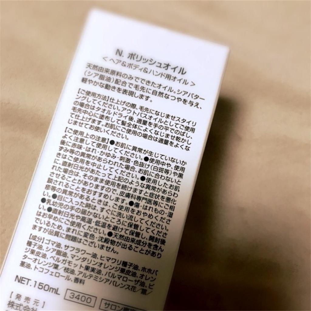 f:id:koshikakeol:20191030130936j:image