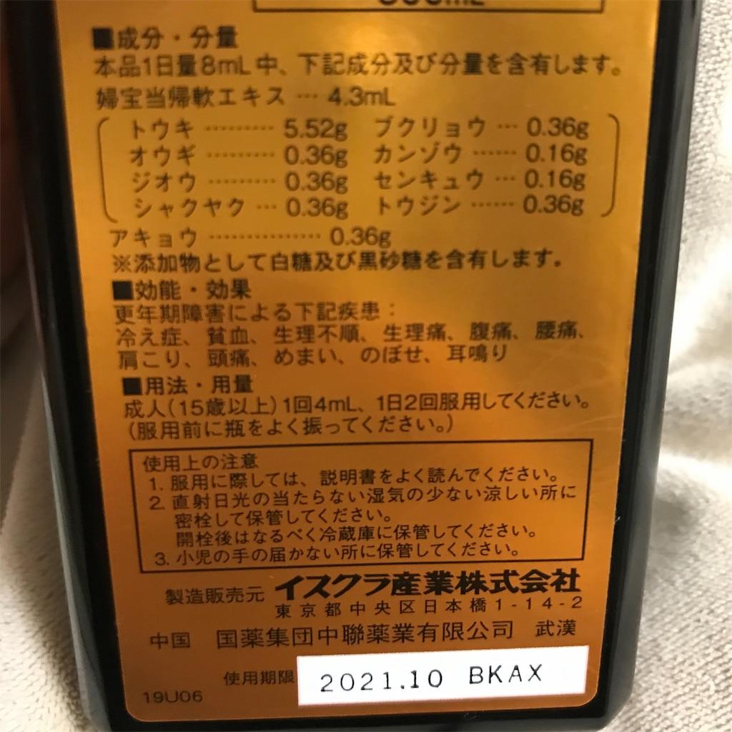 f:id:koshikakeol:20191101222241j:image