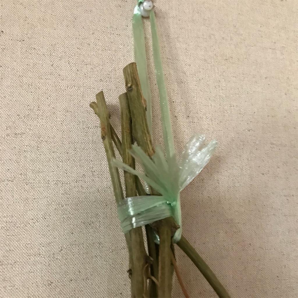 f:id:koshikakeol:20191102134540j:image