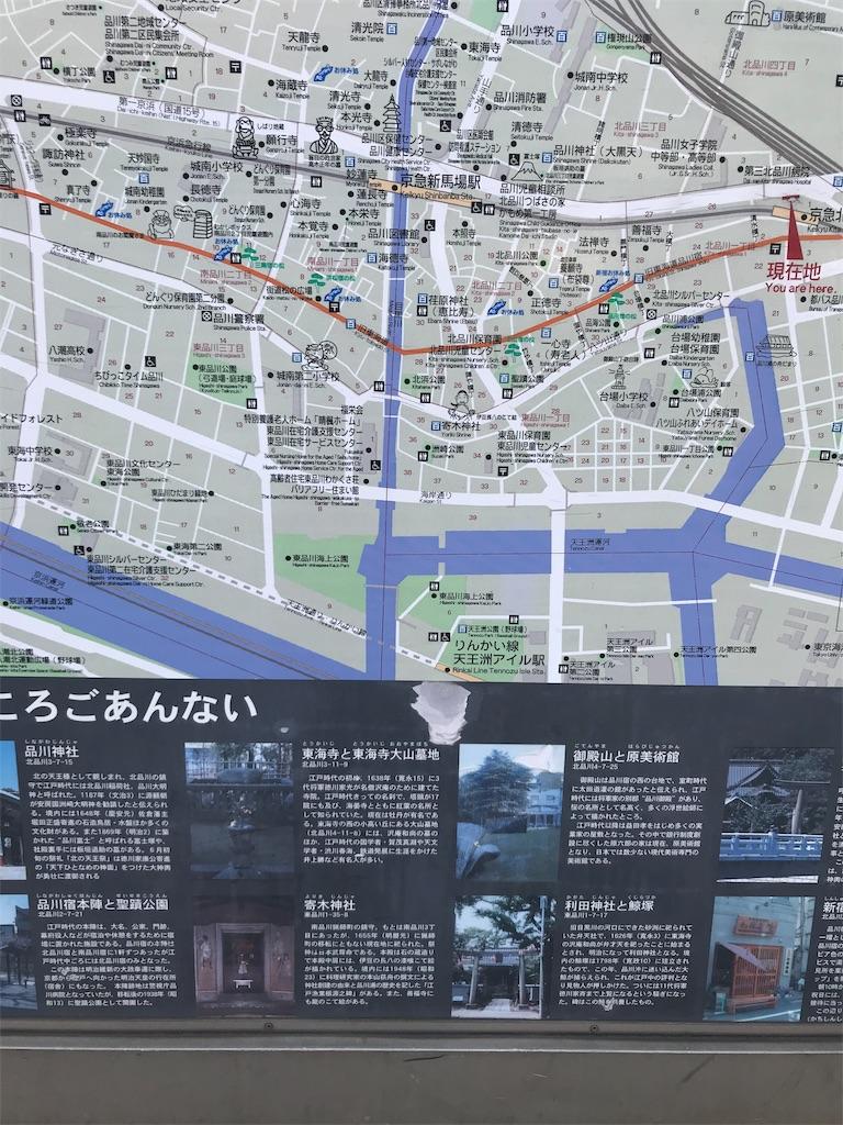 f:id:koshikakeol:20191104182655j:image